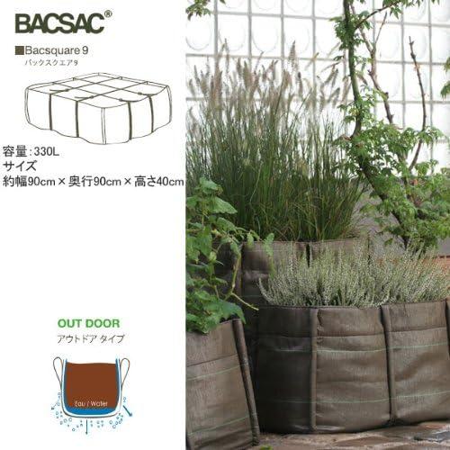 Bacsac - Bacsquare 9: Amazon.es: Jardín