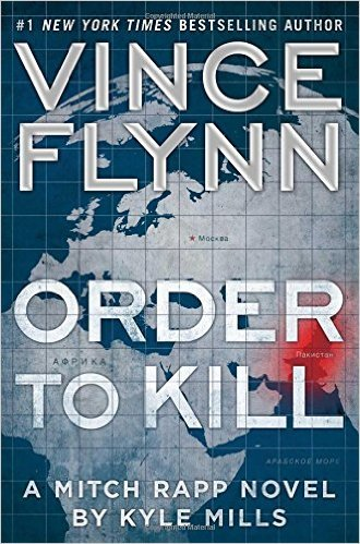VINCE FLYNN ORDER KILL MITCH product image