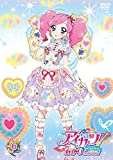 Animation - Aikatsu! Akari Generation 6 (2DVDS) [Japan DVD] BIBA-2636