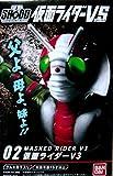 Bandai Tenohirado SHODO Rider VS Masked Rider V3 single item
