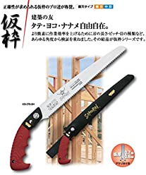 Japanese Saw SAMURAI KAMISAWA KOUGYO Challenge 180cm Medium Teeth GCM-180-MH