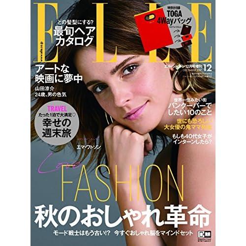 ELLE JAPON 2017年12月号 画像 A