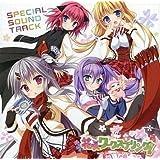 花咲ワークスプリング! スペシャルサウンドトラックCD [CD-ROM] Windows 7
