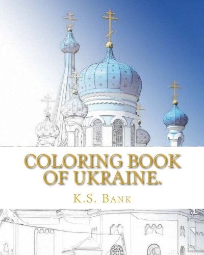 Coloring Book of Ukraine.