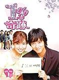 [DVD]1%の奇跡 DVD-BOX 1