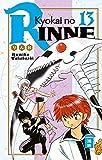 Kyokai no RINNE 13