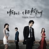 [CD]韓国ドラマOST (MBC)(韓国盤)