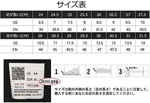 専門ばか メンズ バドミントンシューズ スポー クッション 軽量 ウェアラブル スニーカー AYAN015 AYAN005 AYAN011 AYAN013 AYZN011