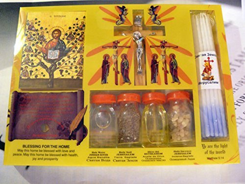 Souvenir Set Jerusalem:Jordan River Water,incense,soil,olive,candels,icon, Home Blessing Oil and Crucifix Jesus Cross by HolyGifts4u