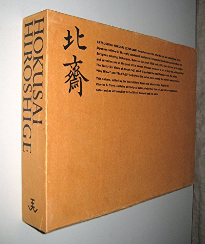 Hokusai/Hiroshige, Two Great Masters of Ukiyo-E: Hokusai: the Thirty-Six Views of Mount Fuji & Hiroshige: the Fifty-Three Stages of the Tokaido, 2 Volumes ()