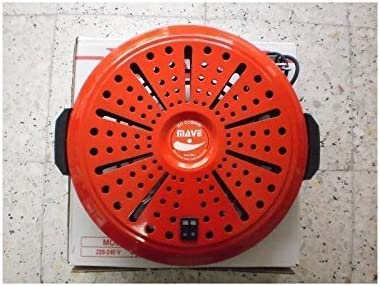 Brasero electrico bn 4 calor negro mave bajo consumo - ROJO ...