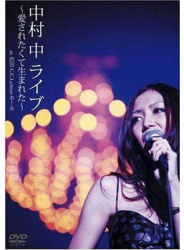 DVD : Ataru Nakamura - Live At Shibuya C.c. Lemon Hall (Japan - Import, NTSC Format)
