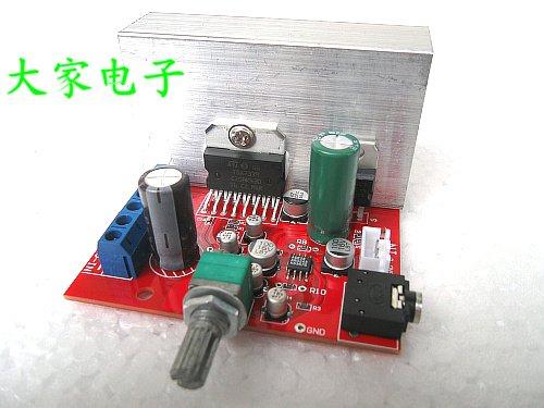 Diybigworld TDA7379 DC power amplifier board +AD828 front stage amplifier power over TDA7377 by Diybigworld