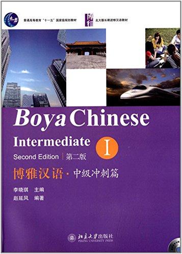 Boya Chinese: Intermediate I