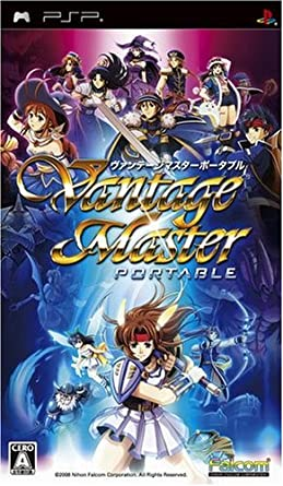 Amazon com: Vantage Master Portable [Japan Import]: Video Games