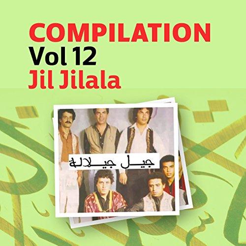 jil jilala dib el ghaba mp3 gratuit