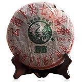 Lida - 2005yr Xia Guan (8673) Sheng Puerh Tea Cake - Chinese Raw Puer Tea - 357g