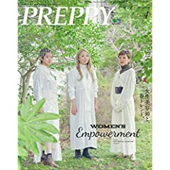 PREPPY 最新号 サムネイル