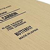 Butterfly SK Carbon Table Tennis Blade - TAMCA 5000