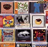The Cycle Hits - Remix Best Collection
