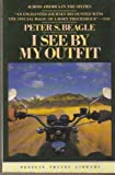 I See by My Outfit, Peter S. Beagle, 0140095535
