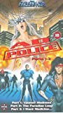 A.D. Police: To Protect and Serve [VHS]