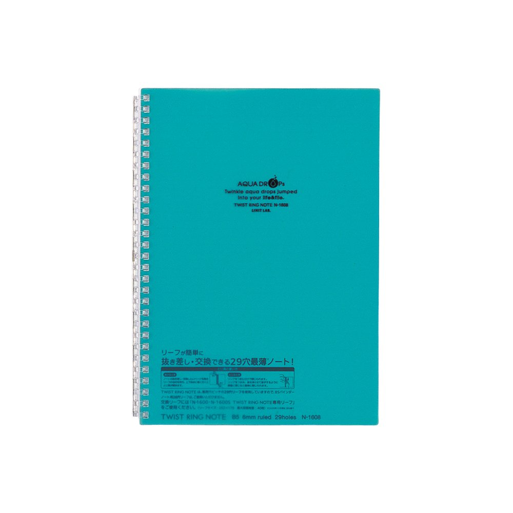 Lihit Lab Twist Ring Notebook, Graph Paper, Blue Green, 9.9 x 7.3 (N1608-28) 9.9 x 7.3 (N1608-28)