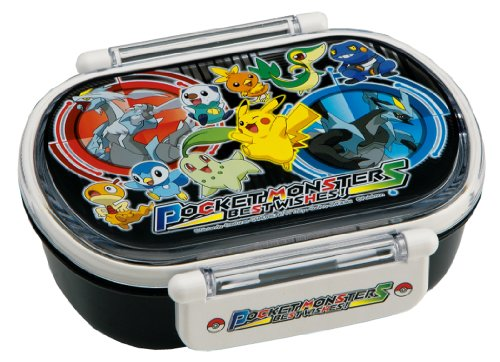 Japanese Licensed Pokemon Microwavable Bento Lunch Box Black (With License, Divider Inside) by Skater