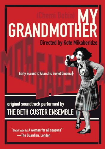 Beth Custer - My Grandmother (NTSC Format)