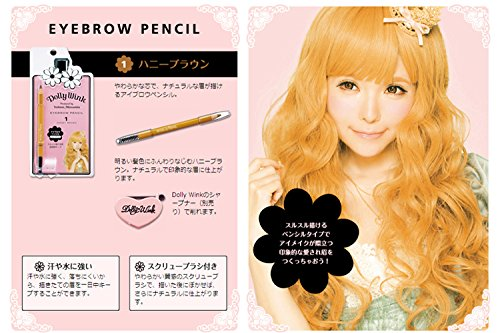 Koji Dolly Wink Eyebrow Pencil 01 Honey Brown
