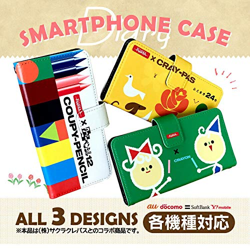 332993780f スマホケース 手帳型 f-03h ケース 手帳型 8152-A. デザインA ハード ...