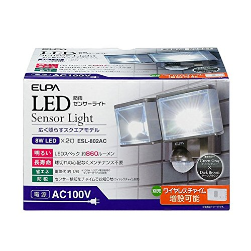 ELPA(エルパ)屋外用センサーライト AC電源 8wLED 2灯 ESL-802AC dS-1672131 B01IET7UY2