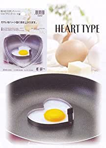 Stainless Steel Heart Shape Cooking Egg Mold