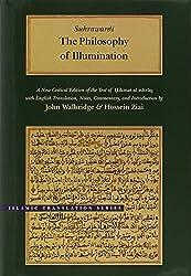Philosophy of Illumination (Brigham Young University's Islamic Translation)