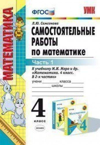 Download  ePub fb2 book