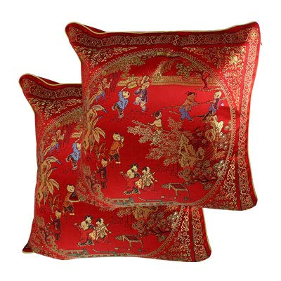 uxcell Courtyard Scene Pattern Embroidery Chinese Oriental Cushion Throw Toss Pillow Cover 2 Pcs ()