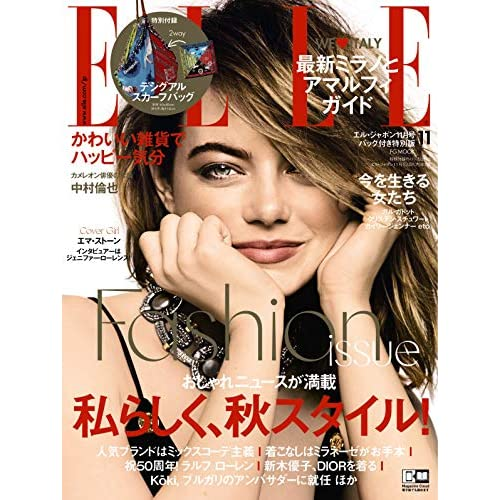 ELLE JAPON 2018年11月号 画像