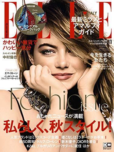 ELLE JAPON 2018年11月号 画像 A