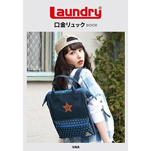 Laundry 口金リュック BOOK 画像 D