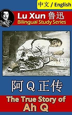 Summary of the Harmful Myth of Asian Superiority