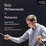 Sergei Prokofiev: Romeo and Juliet, Op. 64