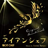 FUJI TV KEI -IRON CHEF- ORIGINAL SOUNDTRACK