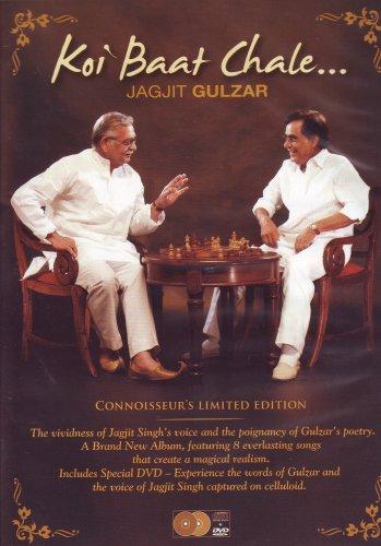 Jagjit Singh - Koi Baat Chale - Zortam Music