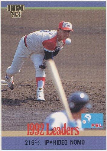 BBM 1993 プロ野球カード 19 [近鉄] 野茂 英雄