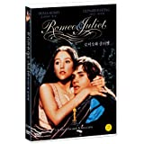 Romeo And Juliet [1968] All Region