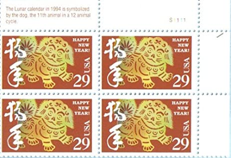 1994 chinese lunar new year of the dog 2817 plate block of 4 x 29 - Chinese New Year 1994