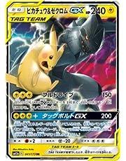 Pokemon TCG/Pikachu & ZekromTag Team GX (RR) / Tag All Stars (SM12a-041) / Japanese Single Card