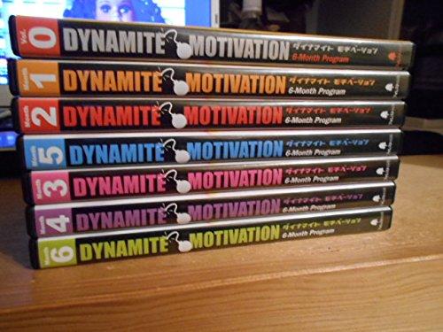 ダイナマイトモチベーション 6か月プログラム 石井裕之 フォレスト出版 DYNAMITE MOTIVATION CD B075PDF1FL