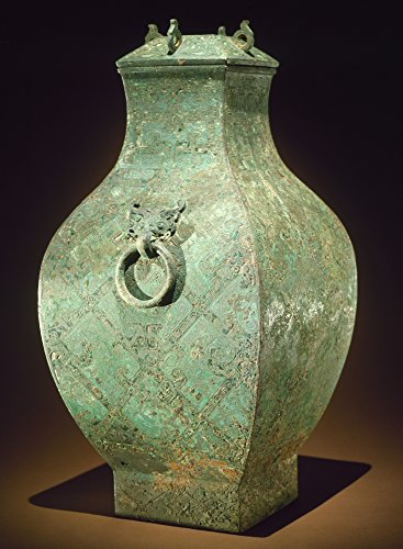 Posterazzi Poster Print Collection China: Bronze Nbronze 'Fang Hu' Wine Vessel. Late Eastern Zhou 4Th Century B.C, (24 x 36), Multicolored from Posterazzi