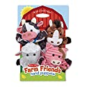 Melissa a& Doug Farm Friends Hand Puppets